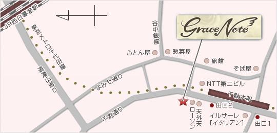 東京都文京区千駄木3-31-14