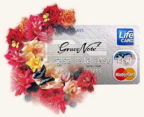 グレースノートカード